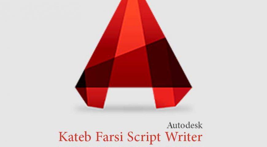 Kateb Farsi script writer