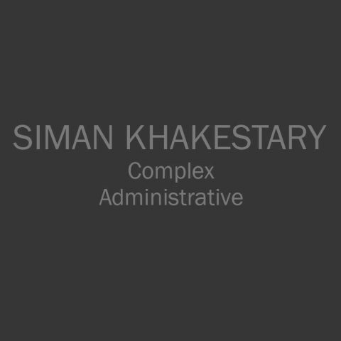 Siman khakestary Employees Co-operative Company