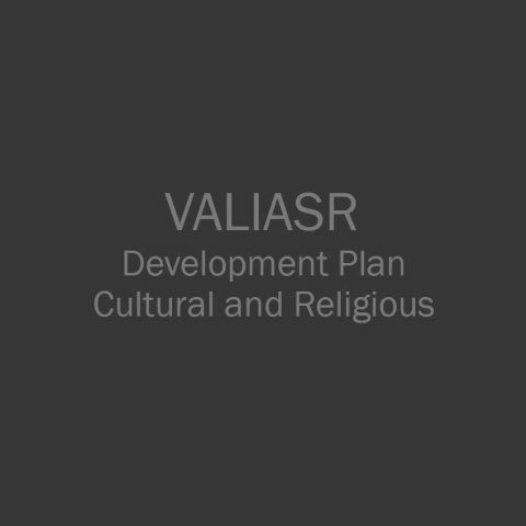 Valiasr Mosque Development Plan