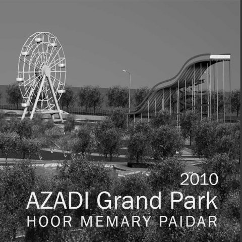 پارک بزرگ آزادی.2010