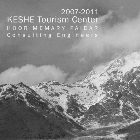 2007-2011 . Complexe touristique de Keshe