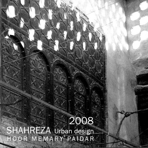 2008 . Intervention feasibility plan in worn-out texture of Shahreza
