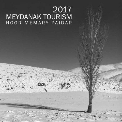 2017 . Complexe touristique de Meydanak
