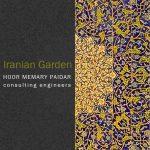 خصوصیات کلی باغ های ایرانی